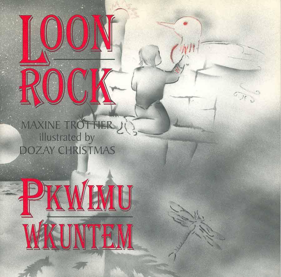 loonrock